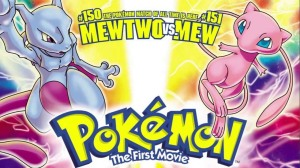pokemonfirstmovie